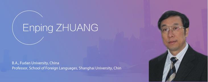 zhuang11.jpg
